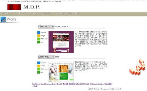 mdp_works_img
